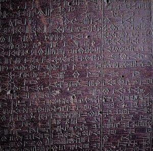 Codi Hammurabi cervesa artesana Ninkasi ecològica gluten-free ecofeminista